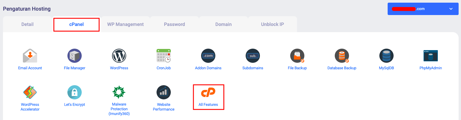 cPanel Niagahoster 3