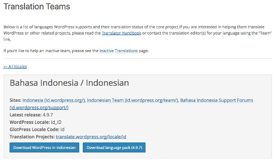 Ubah bahasa WordPress 3