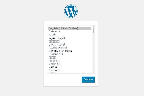 Ubuntu instal wordpress language selector